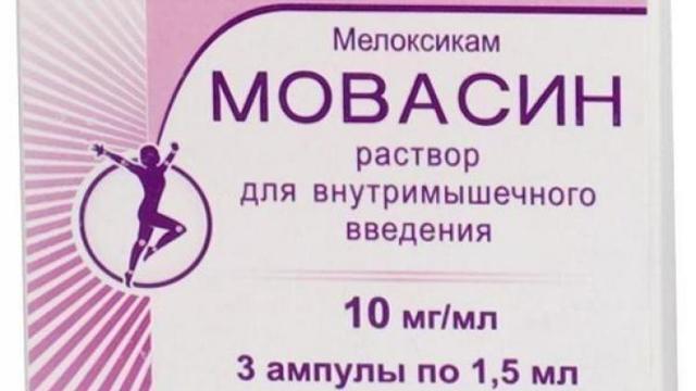 Уколы Мовасин: инструкция по применению, отзывы, цена