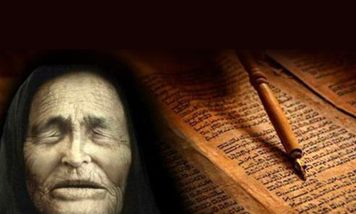 Молитва от шпоры пятки