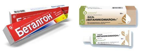 Аналоги Финалгона: описание препаратов и цены