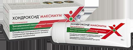 Хондроксид таблетки: инструкция, цена и состав