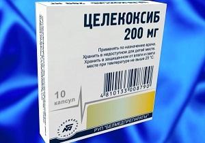 Целекоксиб — инструкция по применению, цена, состав