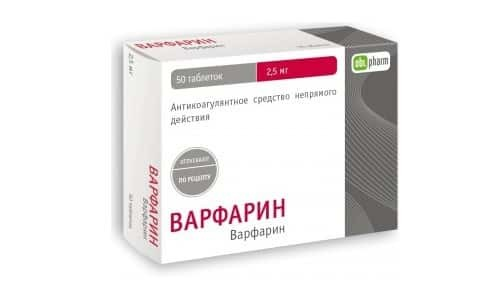Ортофен таблетки: инструкция, побочные действия, отзывы и состав
