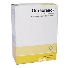 Остеогенон препарат для восстановления костей