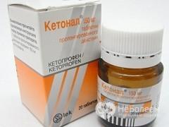 Кетонал таблетки: инструкция по применению, цена