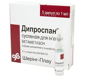 Аналоги Кеналога: перечень эффективных препаратов