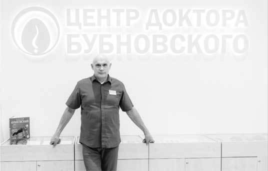 Кинезитерапия по методу Бубновского в домашних условиях