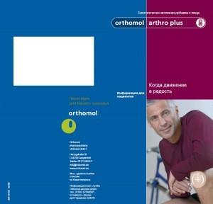 Ортомол Артро Плюс: инструкция по применению, цена