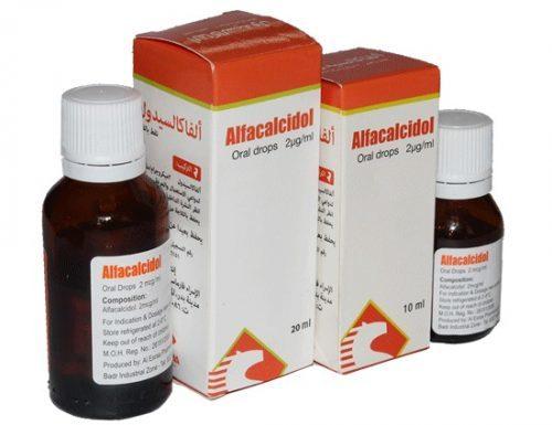 Альфакальцидол — инструкция по применению, цена