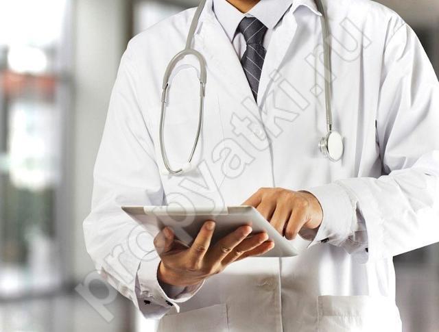 Подошвенный фасциит: симптомы и лечение