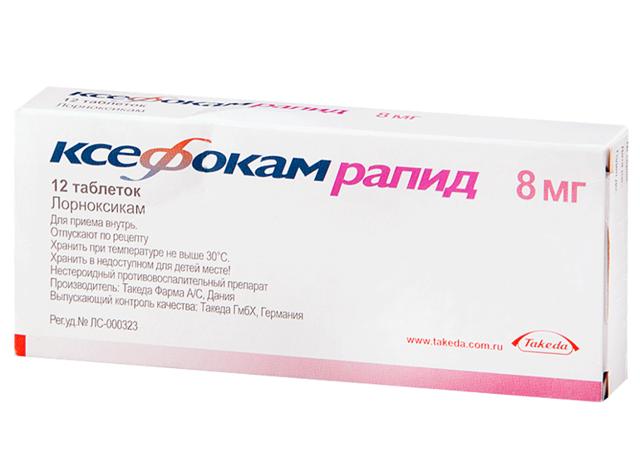 Таблетки Ксефокам — инструкция по применению, отзывы