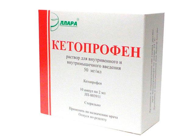 Уколы Кетопрофен: инструкция по применению, цена