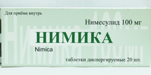 Аналоги препарата Найз: обзор лекарств, применение
