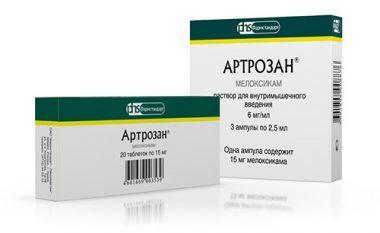 Аналоги лекарства Мовасин: отечественные и зарубежные