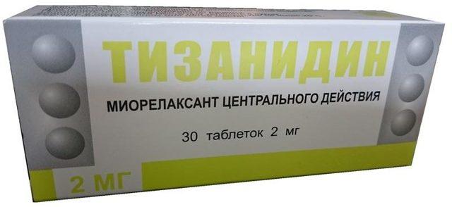 Препарат Тизанидин: инструкция по применению, цена и показания