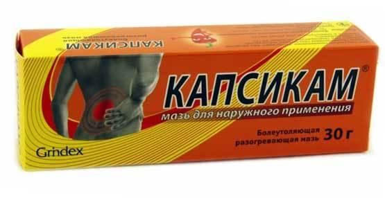 Аналоги мази Капсикам — обзор эффективных препаратов