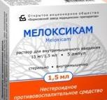 Свечи Мелоксикам: инструкция по применению, цена