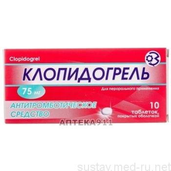Таблетки Кетопрофен: инструкция по применению, действие