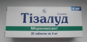Таблетки Тизалуд: показания к применению и способ приема