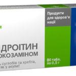 Аналоги Синокрома: обзор, описание препаратов, цена