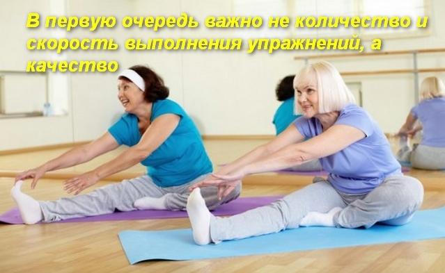 Гимнастика при лечении коксартроза тазобедренных суставов 2 степени