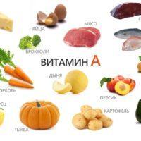 Витамины при грыже поясничного отдела позвоночника
