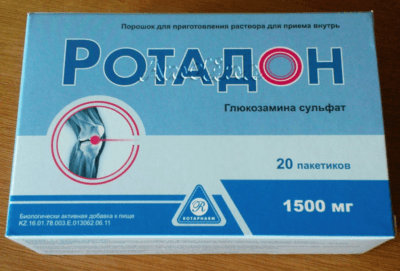 Ротадон — инструкция по применению, цена, состав