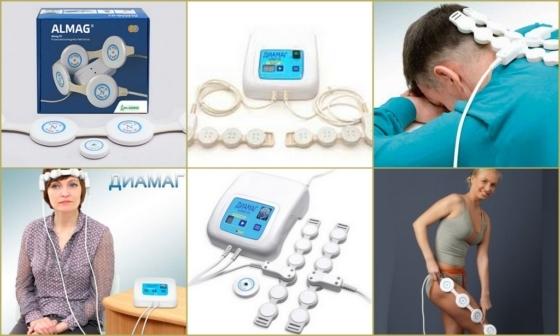 Аппарат Алмаг для лечения суставов