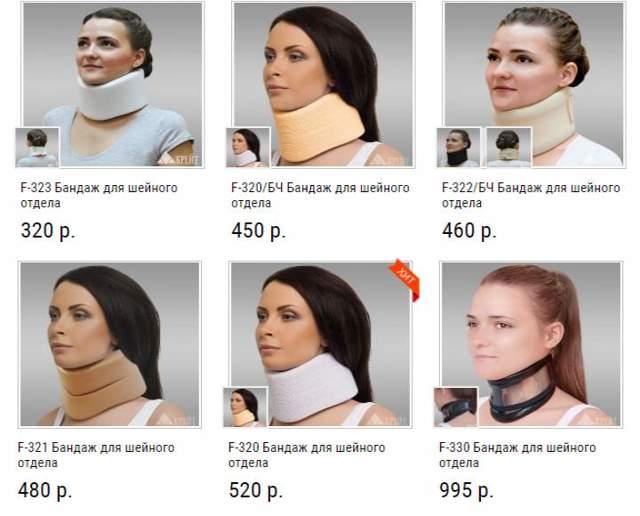 Корсет для шеи при остеохондрозе: как выбрать и носить
