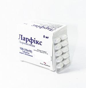 Препарат Ларфикс — применение, цена и отзывы пациентов