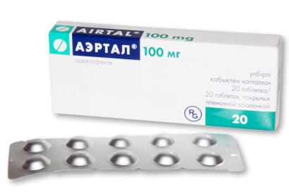 Таблетки Аэртал: показания к применению, инструкция, цена