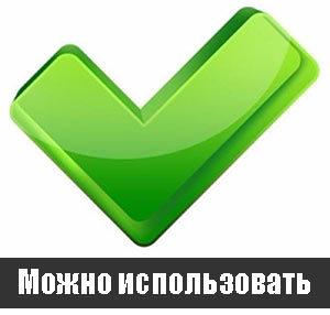 Аппликатор Кузнецова при грыже позвоночника