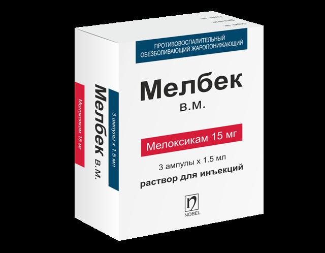 Мелбек — инструкция по применению, состав, аналоги