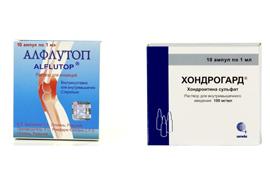 Хондрогард или Алфлутоп: что лучше применять от боли в суставах
