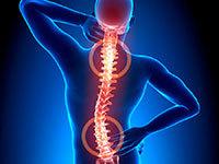 Боль в пояснице — лечение в домашних условиях