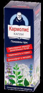 Наятокс — инструкция по применению, цена и аналоги препарата