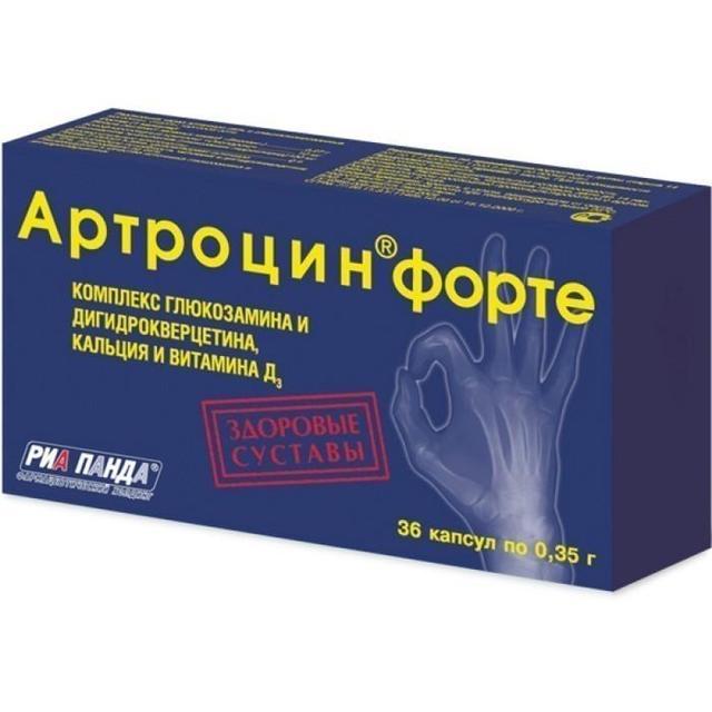 Артроцин: инструкция по применению, цена, аналоги