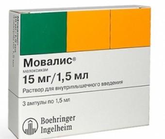 Мелоксикам для суставов: побочные эффекты, применение