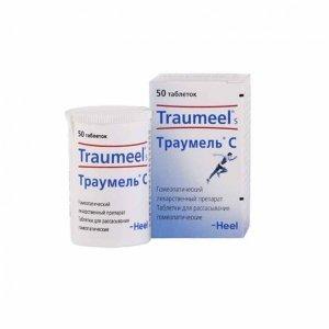 Таблетки Траумель С: инструкция по применению, цена