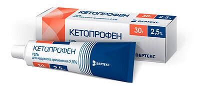 Аналоги Фастум геля: обзор эффективных препаратов