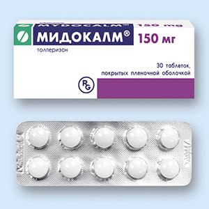 Препараты, снимающие мышечный спазм — обзор лекарств