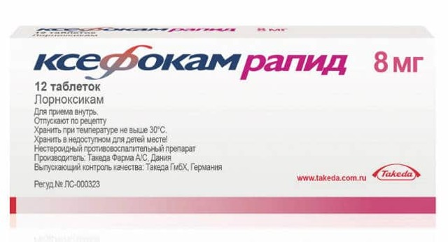 Какие аналоги препарата Ксефокам существуют