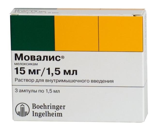 Периартрит плечевого сустава лечение препараты аркоксиа