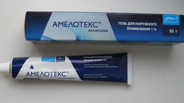Уколы Амелотекс: инструкция по применению, цена, состав
