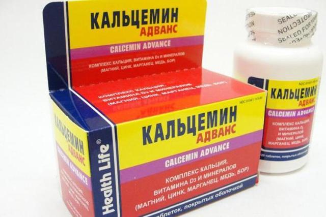 Аналоги препарата Кальцемин: обзор лекарств, цены