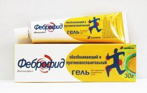 Аналоги Кетопрофена: российские и иностранные