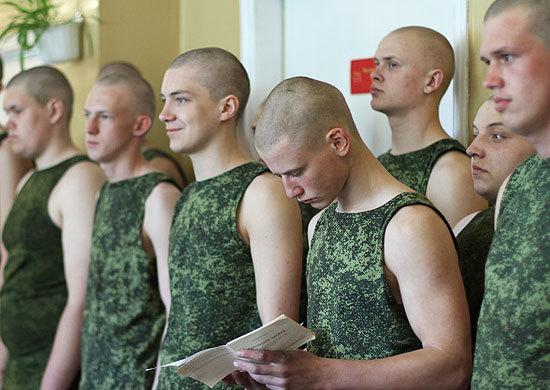 Артрит и армия