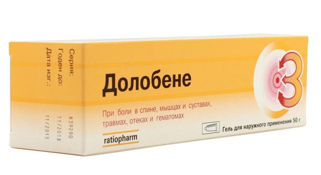 Мазь от хондроза: перечень эффективных препаратов