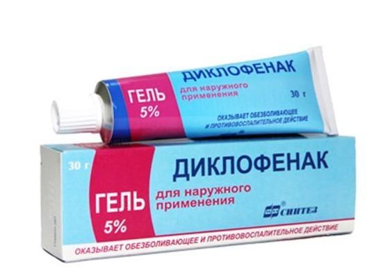Аэртал 1,5% 60,0 крем - цена 317 руб., купить в интернет аптеке в Москве Аэртал 1,5% 60,0 крем, инструкция по применению, отзывы