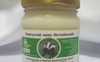 Барсучий жир для лечения заболеваний суставов