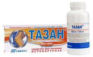Таблетки Тазан: инструкция по применению, цена, аналоги